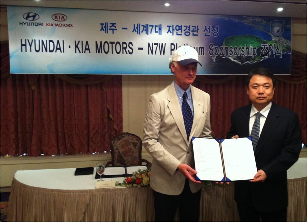 New7Wonders President Mr. Bernard Weber and Hyundai  Motor Company President Mr. Chung Jin Haeng