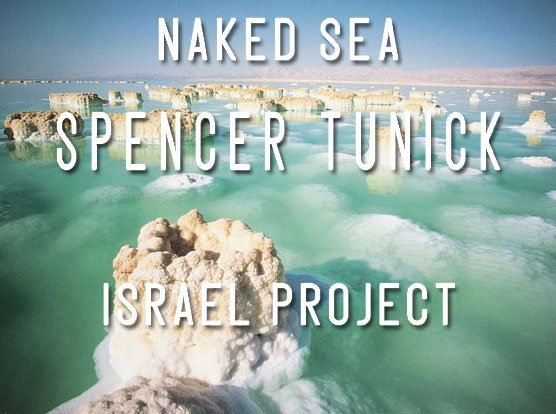 The Dead Sea becomes the Naked Sea in September